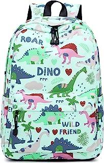 حقائب ظهر Acmebon أنيقة واسعة لطيفة للمراهقات فتاة الأطفال حقيبة مدرسية خفيفة الوزن