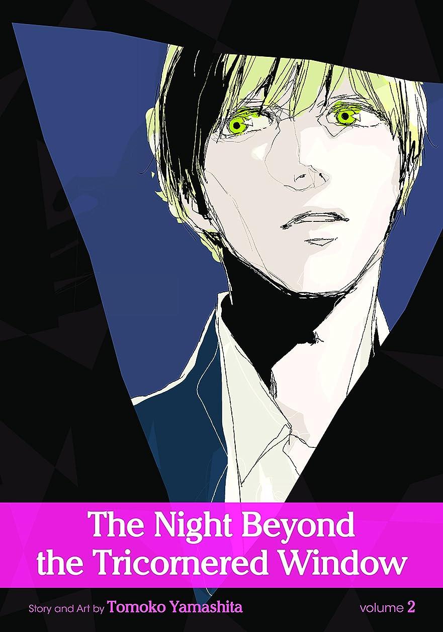 笑い介入する桃The Night Beyond the Tricornered Window, Vol. 2 (Yaoi Manga) (English Edition)