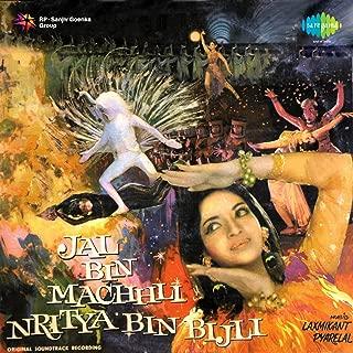 Jal Bin Machhli Nritya Bin Bijli (Original Motion Picture Soundtrack)