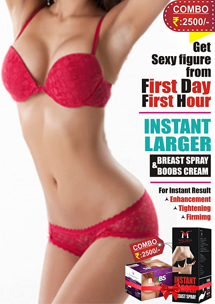 裁量不確実愛人INSTANT LARGER BREAST CREAM WITH SPRAY