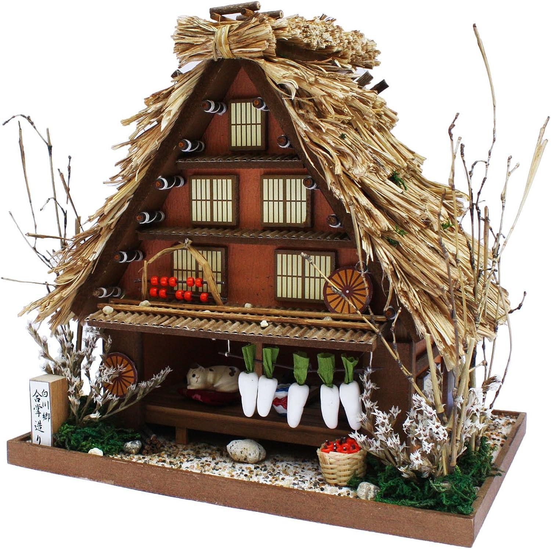 Aframe 8611 Billy handmade Dollhouse Kit Road Series Road Shirakawa Shirakawago (japan import)