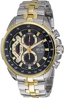 Casio Casual Watch For Men Analog Stainless Steel - EF-558SG-1A