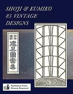 Shoji & Kumiko: 85 Vintage Designs
