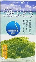 Deep ocean water use Okinawa Prefecture sea grapes 60gX2 boxes