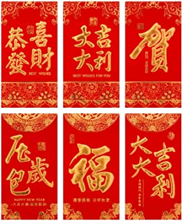 ThxToms High-end Chinese Pig Year Red Envelopes (36 Packs), Blessings Message Design for 2019 Lucky Money Gift with 6 Designs