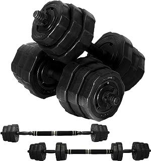 【Amazon限定ブランド】ボディテック(Bodytech) ダンベルバーベル 【20kg】【40kg】 デュアルユース 可変式