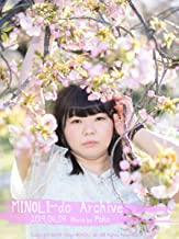 MINOLI-do Archive 2019 04 09: Chubby Women Photo Book (Tokyo MINOLI-do) (Japanese Edition)