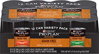 Purina Pro Plan Grain Free Variety
