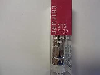 ちふれ化粧品 ちふれ 口紅S(詰替用) ローズ系パール 212