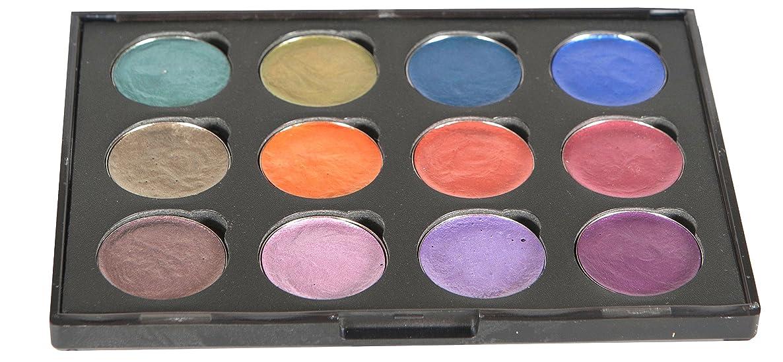 Cosmic Shimmer Iridescent Watercolour Paint Palette - Antique Shades
