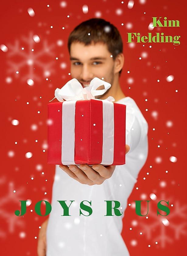 乏しい無一文初期のJoys R Us (English Edition)