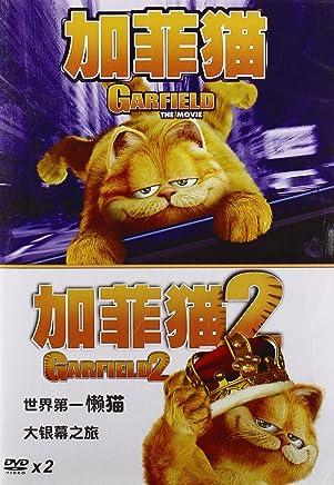 加菲猫1+2合集(2DVD)
