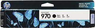 日本HP HP 970 インクカートリッジ 黒 CN621AA#003