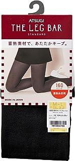 [アツギ] タイツ ATSUGI THE LEG BAR(アツギザレッグバー) 【日本製】 160デニール 蓄熱マットプレーン タイツ アツギザレッグバー レディース