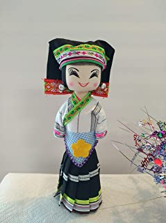 CraftGiftUS 9'' Cute Chinese Ethnic Minority Doll Cartoon Minority Character, Collectible Doll & Good for Home Decoration (J1)