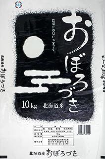 令和元年産 北海道産 おぼろづき 5kg