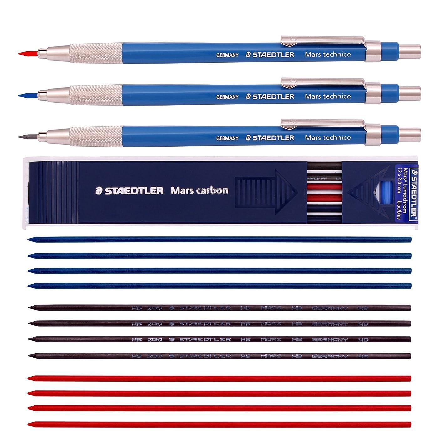 Staedtler Mars 780 Technical Mechanical Pencil, 2mm-3 Pencils,Carbon Lead 12 x 2 mm HB Color Mix(Blue 4 ea+Red 4 ea +Black 4 ea)