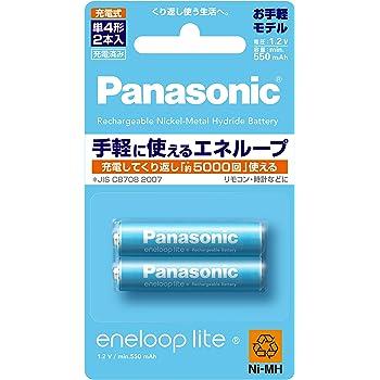 パナソニック 単4形eneloop×2本(お手軽モデル) BK-4LCC/2