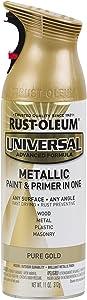 Rust-Oleum 245221-2PK Universal Spray Paint, 2 Pack, Pure Gold, 2 Piece