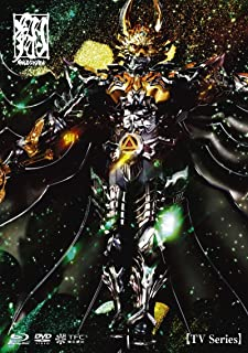 Sci-Fi Live Action - TV Series Garo Gold Storm Sho Blu-Ray Box 2 (4BDS+DVD) [Japan BD] PCXE-60112