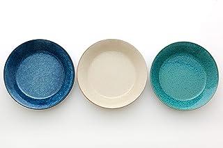 アイトー(Aito) カレー皿 ブルー・ホワイト・グリーン 約径20.8×高4.3cm ナチュラルカラーカレー&パスタ皿(3色組) 20201235