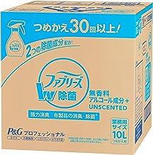 【業務用】ファブリーズ 除菌消臭スプレー 布用 無香料 アルコール成分入り 詰め替え 10L