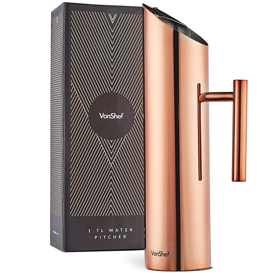 VonShef Stainless Steel with Copper Finish Water Pitcher with Ice Guard, 60 Oz