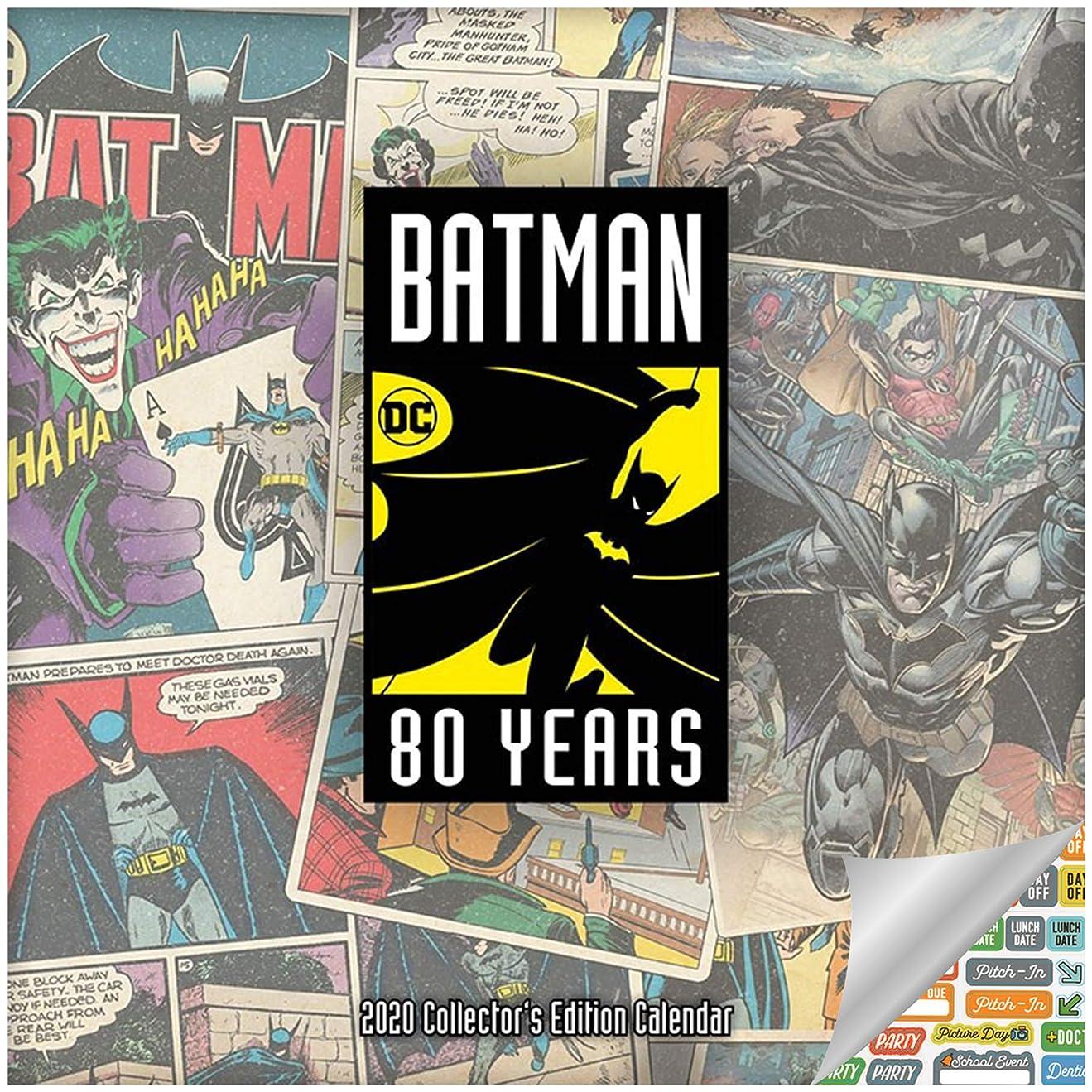 脆い順応性うまバットマン カレンダー 202020セット デラックス 2020 バットマン コレクターズカレンダー 80周年記念 100枚以上のカレンダー ステッカー付き (バットマンギフト DCコミックス)