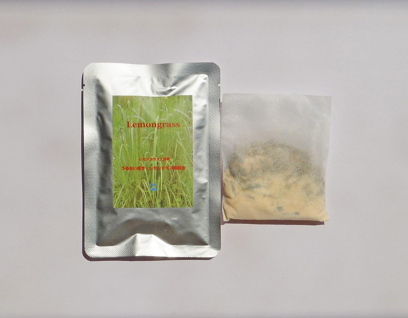 ハリウッド地震軌道GH-Labo レモングラス入浴料(5包入)