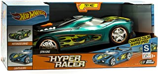 Toystate Toy State - Hot Wheels - Hyper Racer - Light and Sound Spin King
