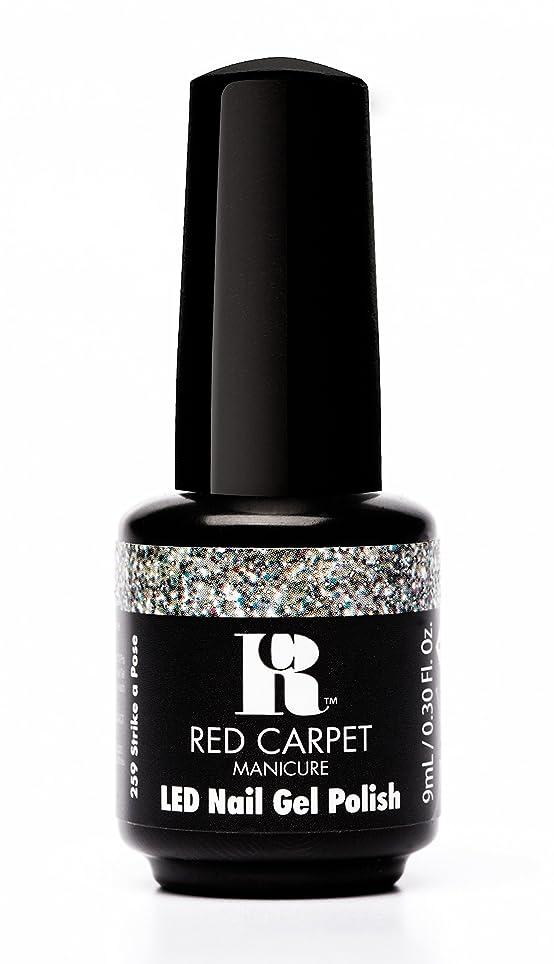スープスロー水族館Red Carpet Manicure - LED Nail Gel Polish - Trendz - Strike A Pose - 0.3oz / 9ml