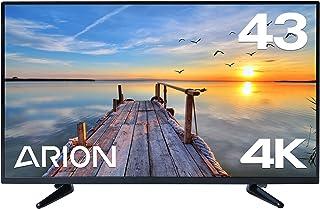 ARION 4K モニター ディスプレイ 43インチ 3840×2160/AMVA3 非光沢 AR-43DP