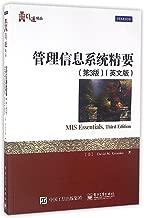 管理信息系统精要(第3版)(英文版)