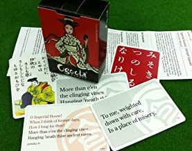 Best karuta english cards Reviews
