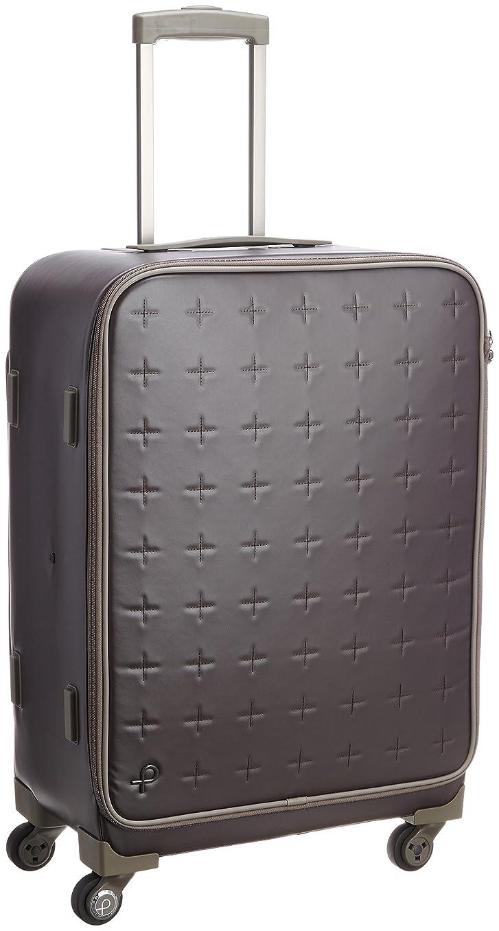 実用的のホスト責め[プロテカ]Proteca 日本製スーツケース 360ソフト 45L 3.8kg サイレントキャスター 360°開閉式