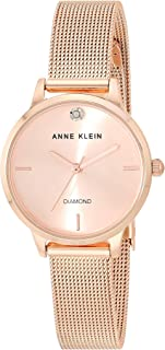 Women's Genuine Diamond Dial Mesh Bracelet Watch