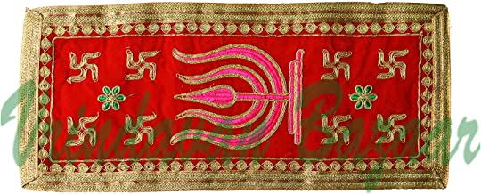 Panch trishul with swastik Velvet Aasan with Zari Embroidery- VRINDAVANBAZAAR.COM (8.5 x 19.5 inches)