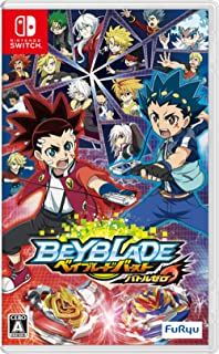 Beyblade Burst Battle Zero – Switch Japanese Ver. (【Benefit】 Game Limited..