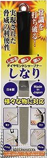 サンクラフト 包丁研ぎ ダイヤモンド シャープナー 日本製 包丁 ピーラー ハサミ しなる 軽い 薄い カーブした刃にも ブラック 56355