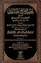 Sahih Al-bukhari (Summarized Large Size)