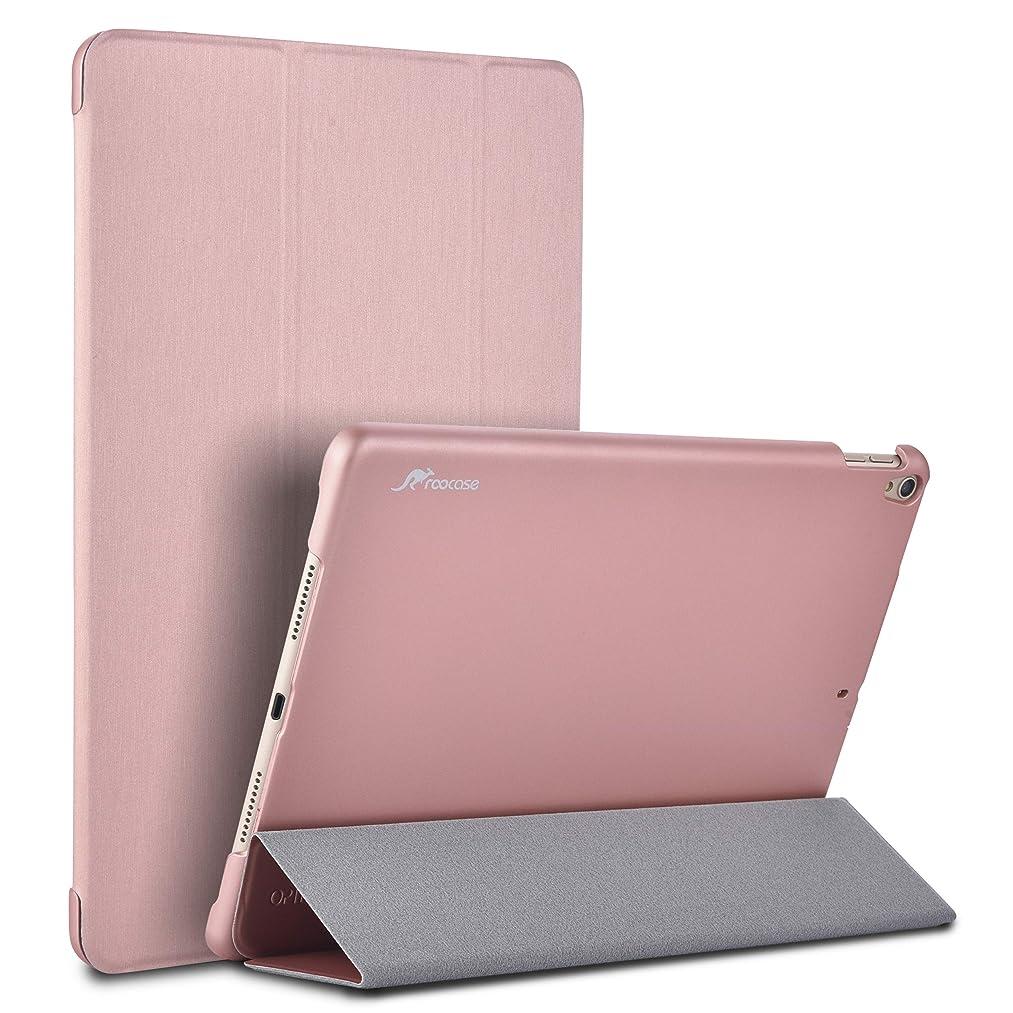rooCASE iPad Pro 10.5 Case, Optigon Lightweight Slim Shell Trifold Folio Case Stand with Auto Sleep/Wake Function for Apple iPad Pro 10.5 Inch 2017, Rose Gold