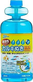 ニッソー カルキ抜き お徳用 500ml