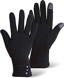 دستکش های لمسی زمستانی برای زنان - دستکش های گرم و سبک وزن - دستکش لمسی برای پیام کوتاه، مرور رسانه های اجتماعی و رانندگی - دستکش های شیک و مدرن آب و هوای سرد و نرم