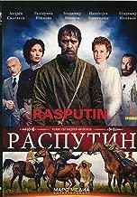 Grigoriy R / Rasputin / Распутин Russian Drama TV Series [Language: Russian; Subtitles: English] DVD NTSC ALL REGIONS