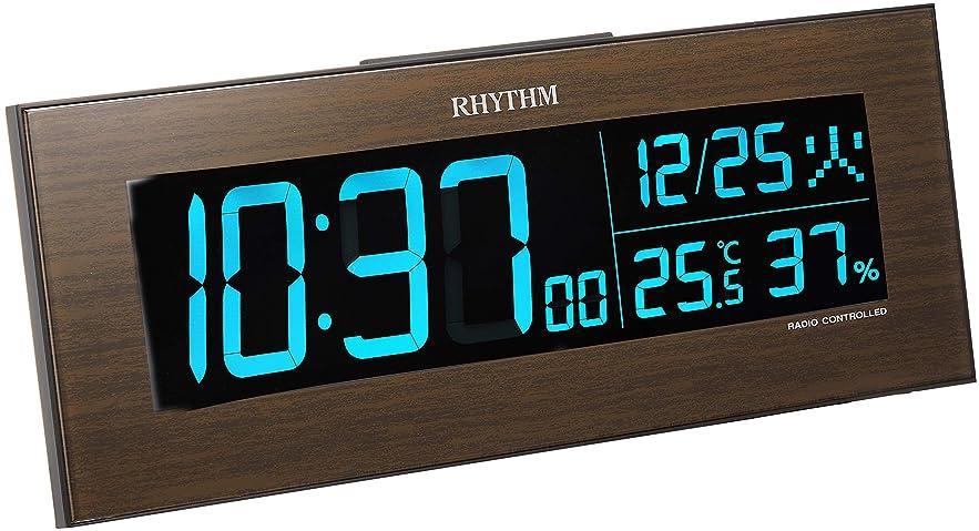 おなじみのマサッチョ統計的リズム時計 目覚まし時計 電波 デジタル Iroria イロリアW グラデーション LED 365色 表示 茶 RHYTHM 8RZ180SR06