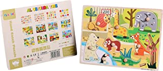 Al Ostoura Toys Hand Catch Puzzle-Zoo LW0261 Educational Wooden Toy