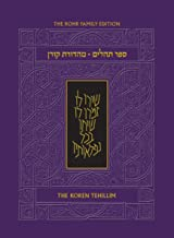 The Koren Tehillim (Hebrew/English), Compact Size (Hebrew and English Edition)