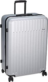 [サンコー] スーツケース フレーム WIZARD 双輪 軽量 WIZA-69【Amazon.co.jp限定】 96L 69 cm 4.5kg