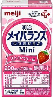 明治メイバランスMini Lストロベリー味 125ml×(24セット)