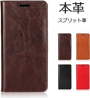 Huawei P20 Lite 手帳型 ケース P20 Lite 本革 手帳型 ケース カード収納あり スタンド機能付き 耐衝撃 全面保護カバー ダークブラウン